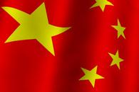 Kínában most először többet fektetnek be a megújuló energiákba mint a szénerőművekbe